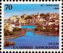 1988 Έκδοση Πρωτεύουσες Νομών (1η) Άγιος Νικόλαος-Λασιθίου