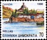 1990 ΓΙΑΝΝΕΝΑ