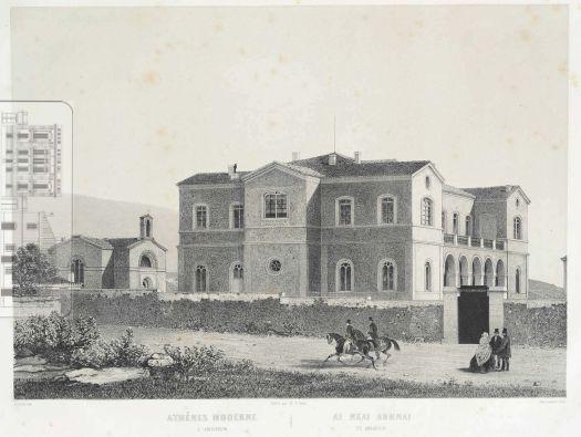 9 Το Αμαλίειον ορφανοτροφείο.