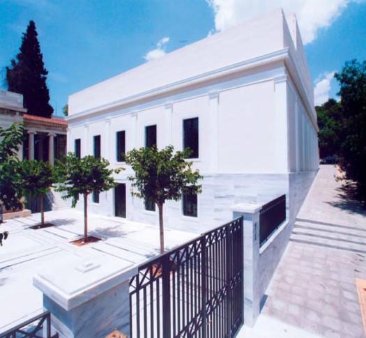 Το Cotsen Hall