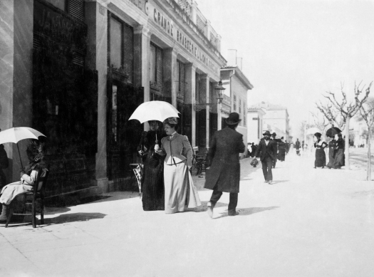 Νεοελληνική Ιστορική Συλλογή Κωνσταντίνου Τρίπου / Αναστάσιος Κούπας / Η οδός Πανεπιστημίου, 1900 περίπου