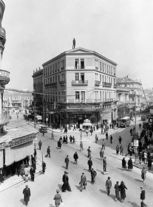 Νεοελληνική Ιστορική Συλλογή Κωνσταντίνου Τρίπου - Χαυτεία, 1936