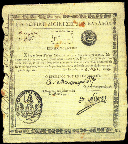 1000_grossia,_Greek_rebels_goverment_currency,_1822-1825