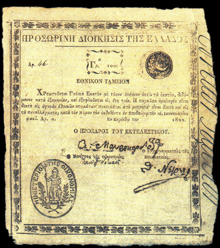 100_grossia,_Greek_rebels_goverment_currency,_1822-1825