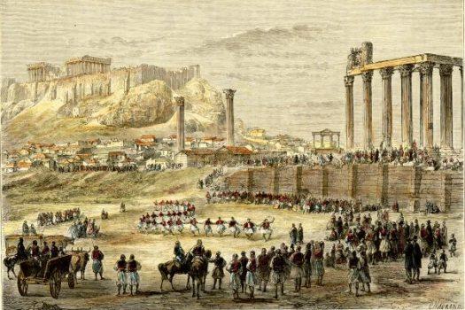 Αποκριάτικος λαϊκός εορτασμός στα χρόνια του Όθωνα