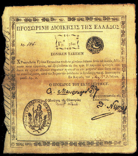 750_grossia,_Greek_rebels_goverment_currency,_1822-1825